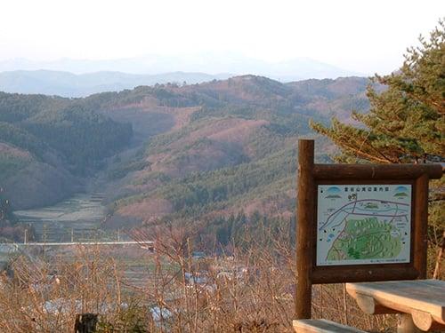 愛宕山の風景