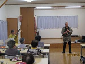 「後藤孝男さん一座」の踊りや唄