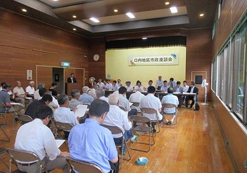 平成30年度市政座談会