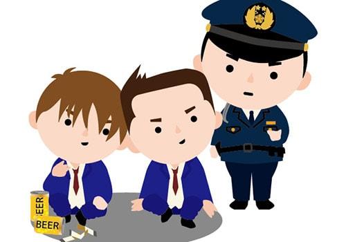 少年の非行・犯罪被害防止と有害環境の浄化
