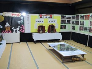 第38回口内町文化祭開催 イベント・企画展