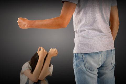 女性に対する暴力をなくす運動