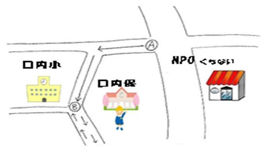 規制箇所地図