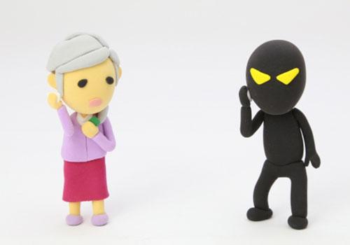 特殊詐欺の被害防止