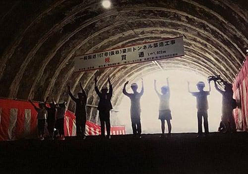 梁川口内トンネル開通