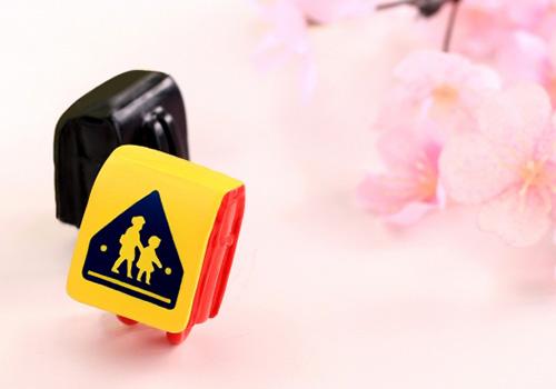 入学期における交通事故防止