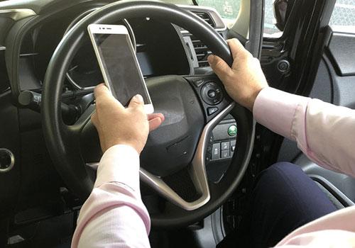 ながら運転」罰則等大幅強化