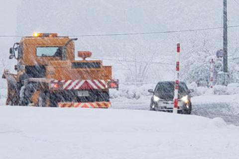 道路除雪にご協力ください