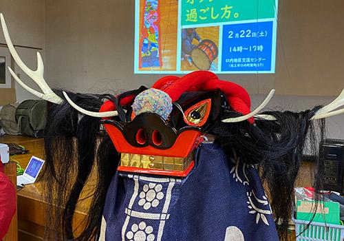 行山流口内鹿踊公開イベント開催