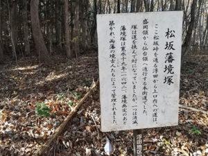 口内郷土学
